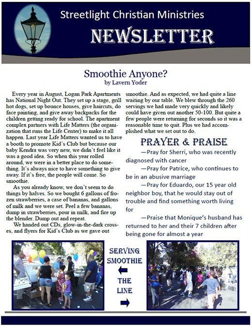 July 2016 Newsletter #12
